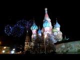 Новогодняя ночь на Красной Площади 2013