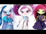 «Новая Кукла» под музыку Миёк - Нови Старс. Picrolla